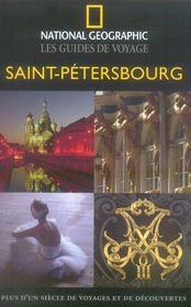 Saint-Pétersbourg - Intérieur - Format classique