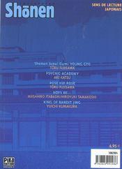 Shonen collection t.10 - 4ème de couverture - Format classique