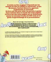 Les Mots Anglais - 4ème de couverture - Format classique