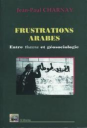 Frustrations Arabes - Intérieur - Format classique