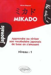 Mikado apprendre ou reviser son vocabulaire japonais de base en s'amusant niveau 1 - Intérieur - Format classique