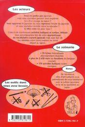 Mikado apprendre ou reviser son vocabulaire japonais de base en s'amusant niveau 1 - 4ème de couverture - Format classique