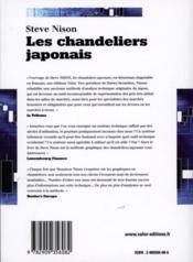 Les chandeliers japonais - un guide contemporain sur d'anciennes techniques d'investissement venues - 4ème de couverture - Format classique