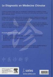 Le diagnostic en médecine chinoise - 4ème de couverture - Format classique