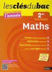 LES CLES DU BAC ; tout pour réussir l'année ; mathématiques ; 2nde - Couverture - Format classique