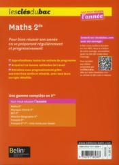 LES CLES DU BAC ; tout pour réussir l'année ; mathématiques ; 2nde - 4ème de couverture - Format classique