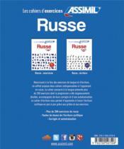 Russe ; exercices et écriture - 4ème de couverture - Format classique