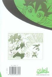 Yaiba t.5 - 4ème de couverture - Format classique