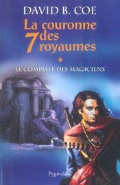 La cour. 7 roy. t1-le complot des magiciens - Intérieur - Format classique