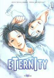 Eternity - Intérieur - Format classique