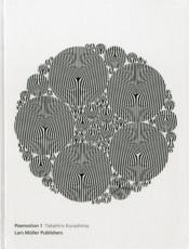 Poemotion 1 (hardback) /anglais - Couverture - Format classique