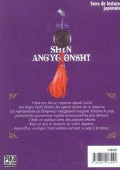 Le nouvel Angyo Onshi t.5 - 4ème de couverture - Format classique