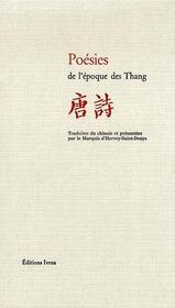 Poésies de l'époque des Thang - Intérieur - Format classique