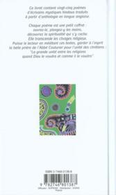 Textes mystiques hindous - graines de sagesse - 4ème de couverture - Format classique