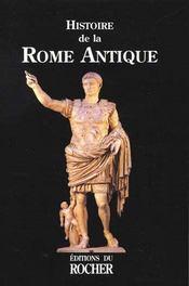 Histoire De La Rome Antique - Intérieur - Format classique