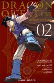 Dragon quest - les héritiers de l'emblème T.2 - Couverture - Format classique