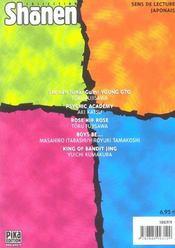 Shonen collection t.1 (édition 2004) - 4ème de couverture - Format classique