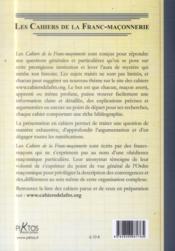 La franc-maçonnerie et le temple de Salomon t.24 - 4ème de couverture - Format classique