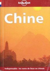 La Chine - Intérieur - Format classique