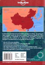 La Chine - 4ème de couverture - Format classique