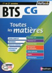 REFLEXE BTS T.11 ; comptabilité et gestion ; toutes les matières ; 1re/2e années (édition 2017) - Couverture - Format classique