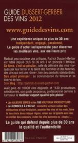 Guide Dussert-Gerber des vins 2012 - 4ème de couverture - Format classique