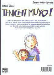 Tenchi Muyo, l'esprit des étoiles t.12 - 4ème de couverture - Format classique