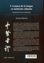 L Examen De La Langue En Medecine Chinoi - 4ème de couverture - Format classique