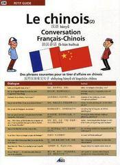 Petit Guide T.230 ; Le Chinois T.2 ; La Conversation - Intérieur - Format classique