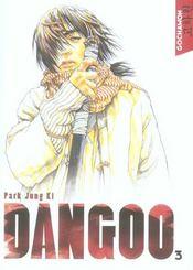 Dangoo t.3 - Intérieur - Format classique