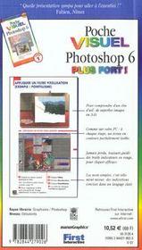 Poche visuel photoshop 6, plus fort ! - 4ème de couverture - Format classique