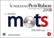 Le petit Robert (édition 2008) - Intérieur - Format classique