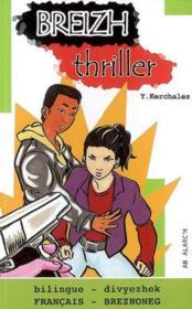 Breizh thriller - Couverture - Format classique