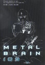 Metal brain 109 t.3 - Intérieur - Format classique