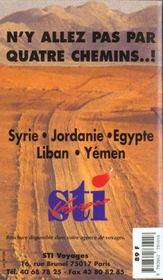 Syrie 1996-1997, le petit fute - 4ème de couverture - Format classique