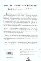 Voie Des Lettres Voie De Sagesse - 4ème de couverture - Format classique