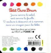 Petit Ours Brun ; mon premier imagier des couleurs - 4ème de couverture - Format classique