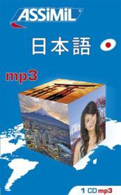 Le japonais - Couverture - Format classique