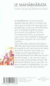 Le mahabharata - conte selon la tradition orale - 4ème de couverture - Format classique