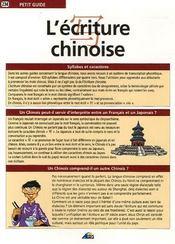 L'écriture chinoise - Intérieur - Format classique