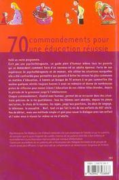 70 commandements pour une education reussie - 4ème de couverture - Format classique