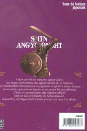 Le nouvel Angyo Onshi t.6 - 4ème de couverture - Format classique