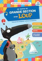 Cahier de vacances ; je rentre en GS avec Loup - Couverture - Format classique