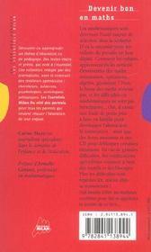 Devenir bon en maths - 4ème de couverture - Format classique