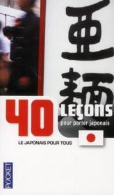 telecharger 40 lecons pour parler japonais – le japonais pour tous livre PDF/ePUB en ligne gratuit