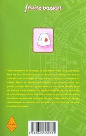 Fruits basket T.1 - 4ème de couverture - Format classique