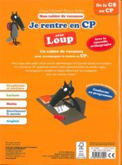 Cahier de vacances ; anglais ; je rentre en CP avec Loup - 4ème de couverture - Format classique