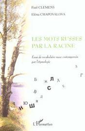 Les mots russes par la racine - essai de vocabulaire russe contemporain par l'etymologie - Intérieur - Format classique