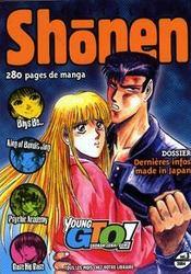 Shonen collection t.3 (édition 2004) - Intérieur - Format classique