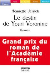 Le destin de Iouri Voronine - Couverture - Format classique